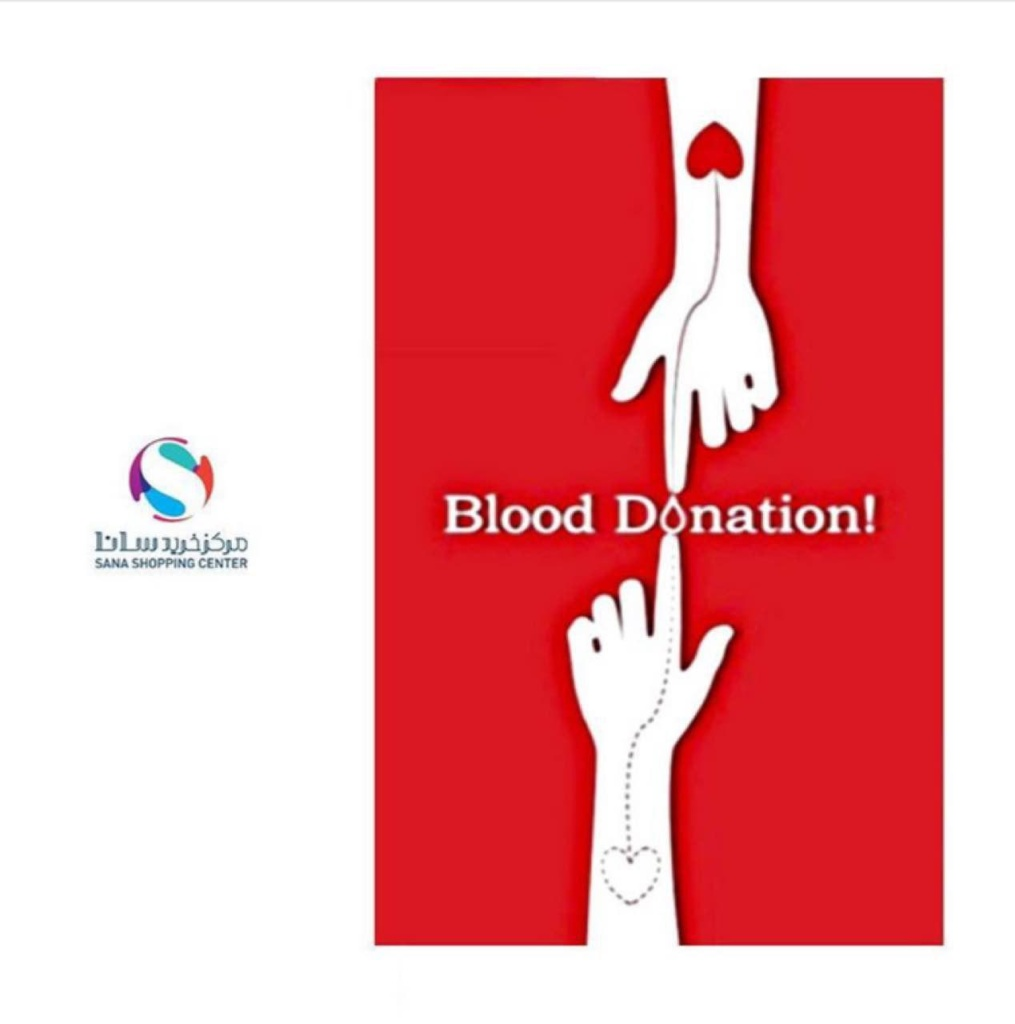 روزجهانی انتقال خون